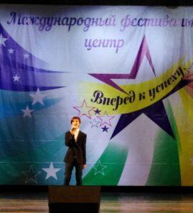 Дмитрий Бредихин .